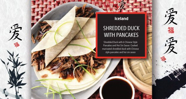 Chinese cuisine for iceland competition winners forumfinder Choice Image